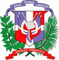 Герб Доминиканы Доминиканской республики
