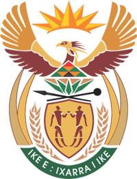 Герб ЮАР Южно-Африканской Республики